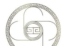 Η ΕΞΟΔΟΣ ΑΠΟ ΤΗΝ ΛΗΘΗ ΕΙΝΑΙ Η ΔΙΑΔΙΚΑΣΙΑ ΠΟΥ ΠΡΕΠΕΙ ΝΑ ΑΚΟΛΟΥΘΗΣΕΙ ΚΑΘΕ ΑΝΘΡΩΠΟΣ