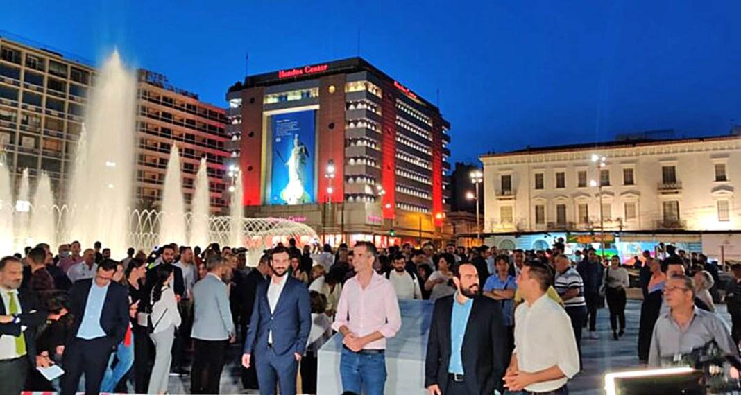 Εγκαίνια πλατείας Ομονοίας: Ο συνωστισμός επιτρέπεται… παρουσία του δημάρχου.. πόση πλάκα αντέχεις να σου κάνουν Ελληνα; δράσε! Ε.ΣΥ. ενώσου!