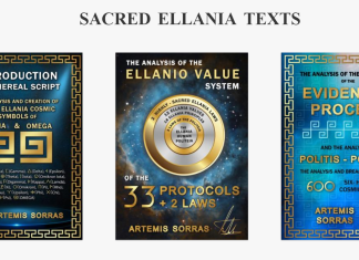 The Technology (Art of Logic and Mind) of the Sacred Ellania Texts
