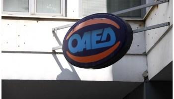 Ποιοι μακροχρόνια άνεργοι του ΟΑΕΔ θα πάρουν το έκτακτο επίδομα των 400 ευρώ