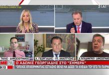 Άδωνης Γεωργιάδης: Όποιος επιχειρηματίας εστίασης θέλει να δώσει τα κλειδιά του τα παίρνω εγώ