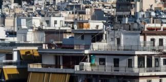 Ξαφνικό τέλος για χιλιάδες δίκες υπερχρεωμένων νοικοκυριών