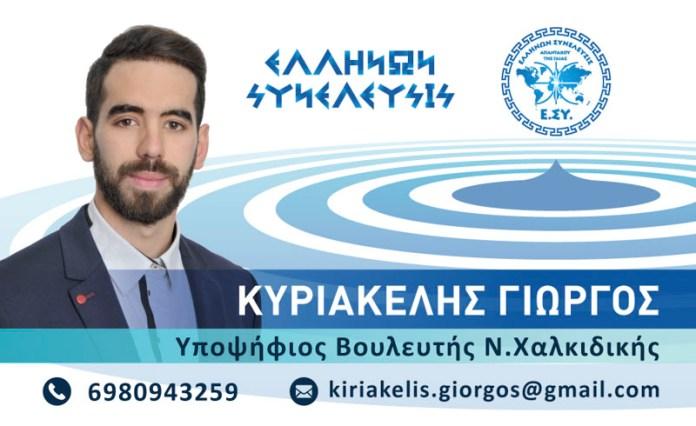 Η Ελλήνων Συνέλευσις έχει δεσμευτεί να υλοποιήσει οτιδήποτε είναι προς το δίκαιο του Έλληνα και του περιβάλλοντός του