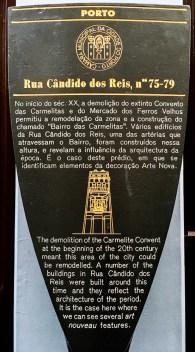 Rua de Cândido dos Reis used to be a Carmelite Convent