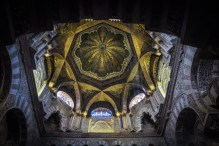 The dome of the mihrab is just as elaborately decorated