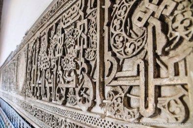 Engravings with poetry and quotes from the Koran