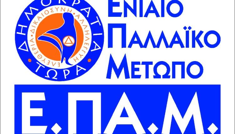 logo2-19045