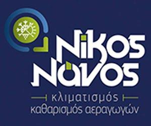 NanosAir