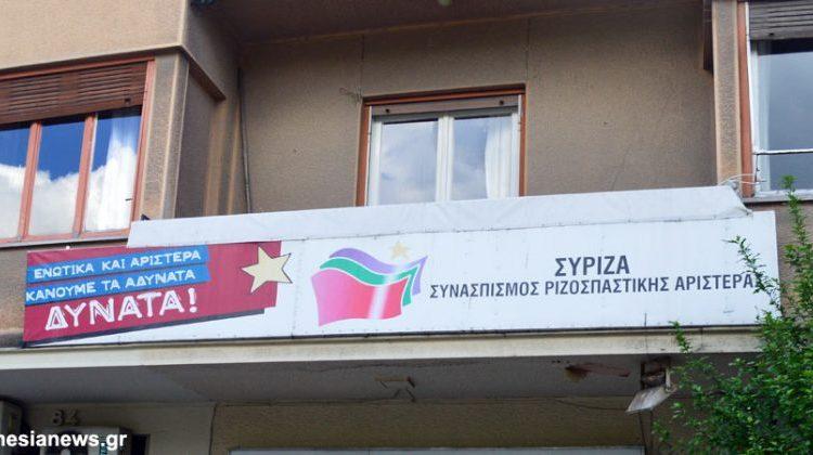 syriza-849×420