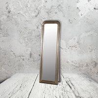 Antique Silver Floor Mirror CL-33647 | Mirrors | E2 ...