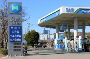 """""""한국 최초 에너지 복합 역, 올해부터 적자""""-::: 글로벌 녹색 성장 미디어"""