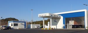 인천 국제 공항 제 1 터미널 수소 충전소 운영-::: 글로벌 녹색 성장 미디어