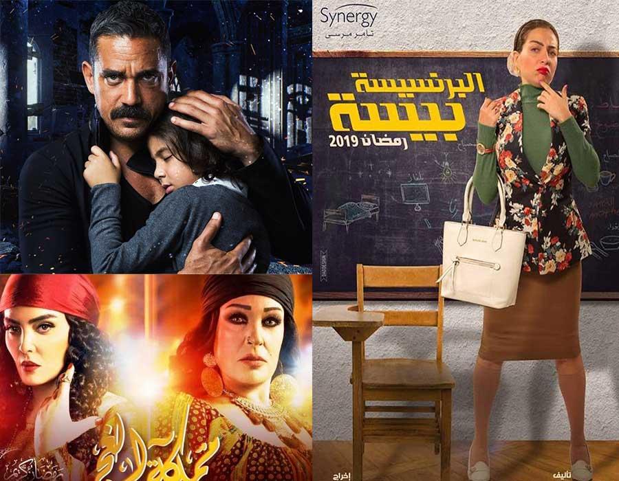 أسوأ مسلسلات رمضان 2019 برأي الجمهور والنقاد احكي