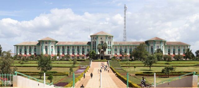 Moi University, MU Admission and Application Forms: 2019/2020- How to Apply?