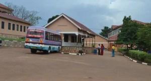 Bugema University, BUG Cut Off Points: 2019/2020