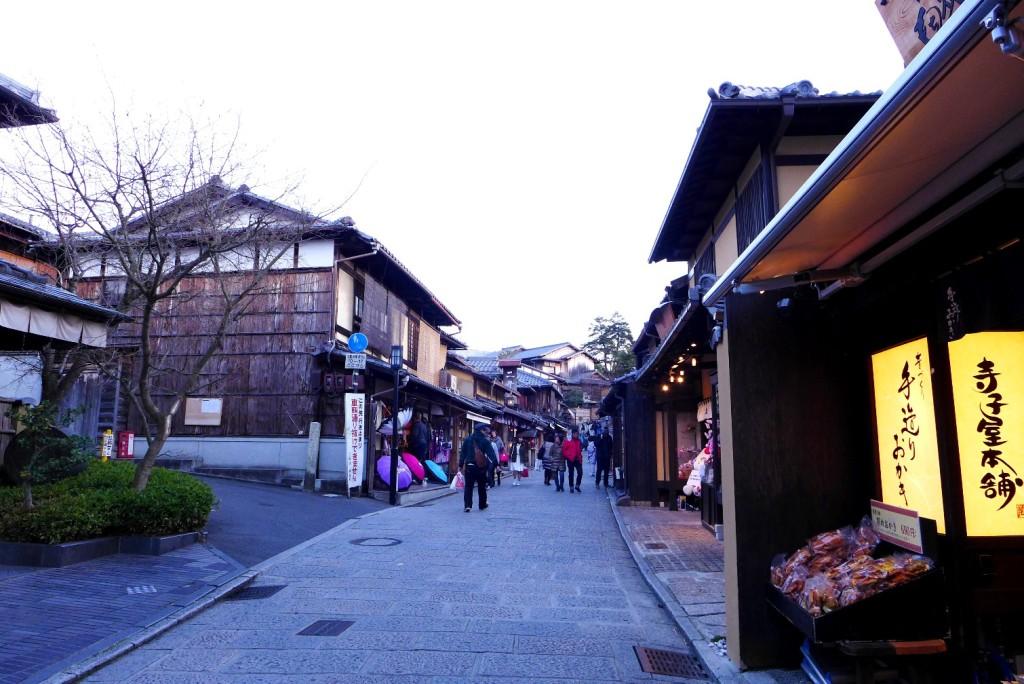 Ninenzaka; Higashiyama; Kyoto