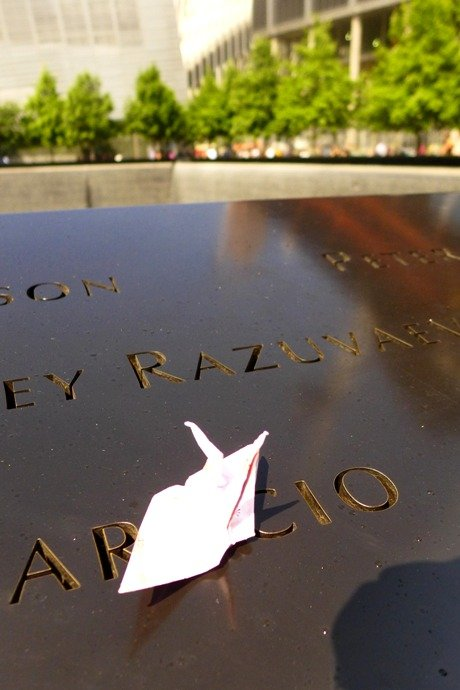 9/11 Memorial, Lower Manhattan, New York City