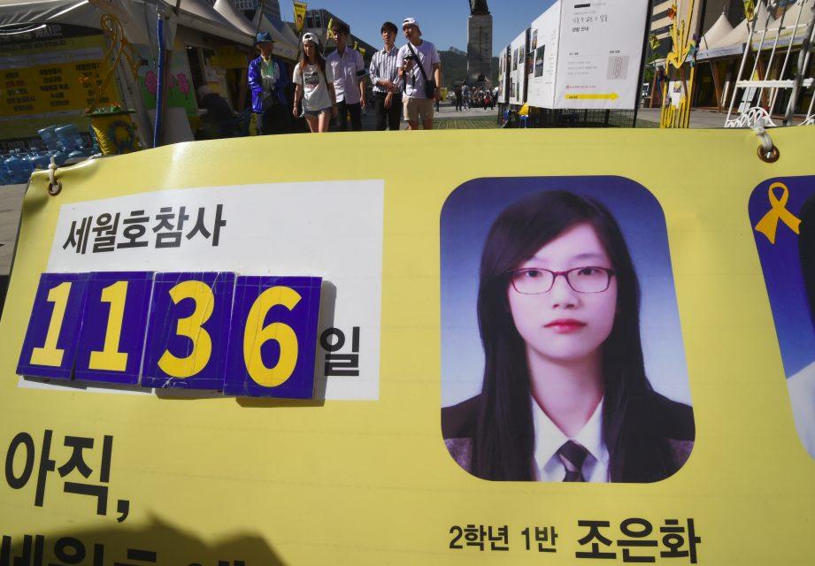 Dead student from sunken South Korea ferry identified