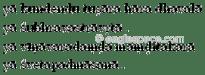 yakundendu<br /> saraswati mantra in sanskrit