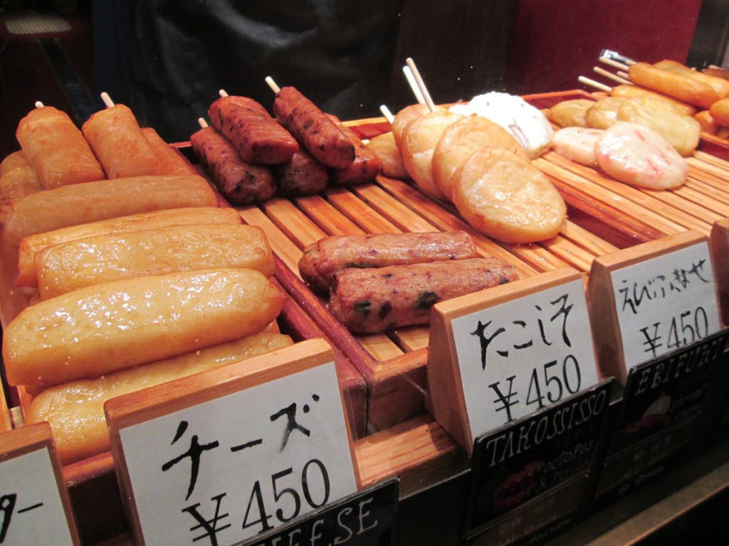 Street-food-Kyoto-Giappone