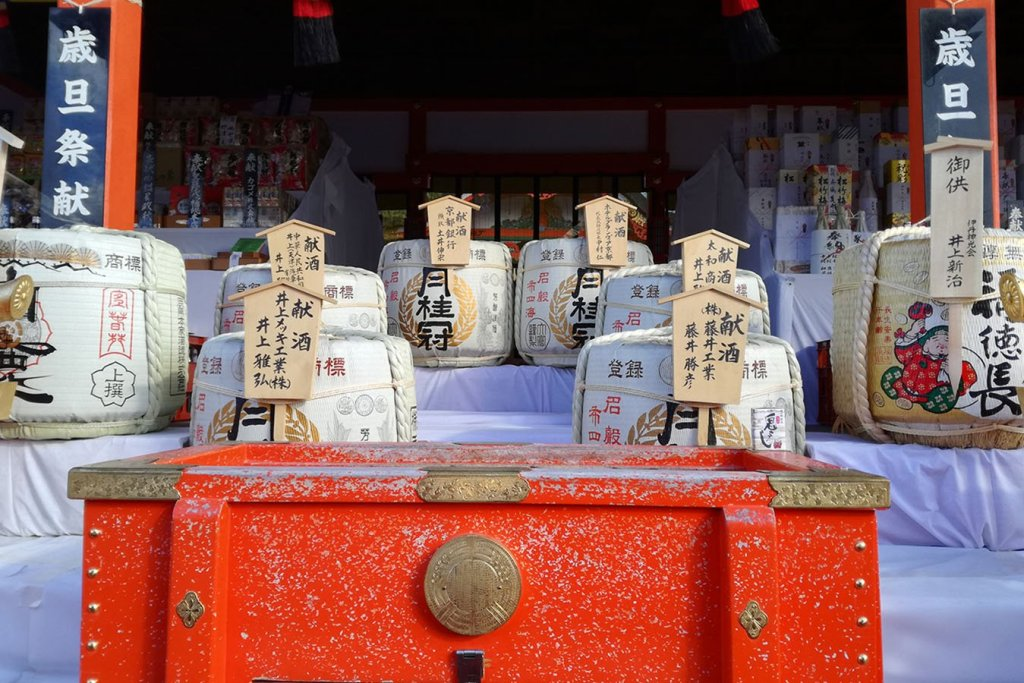 Fushimi-Inari-Taisha-ingresso-Kyoto-Giappone-Japan-addobbi-per-capodanno