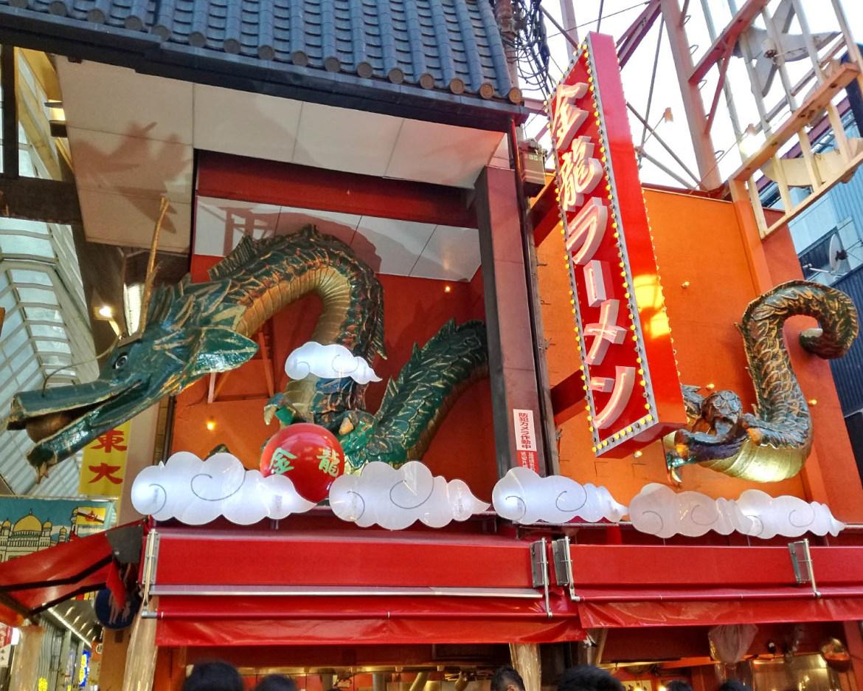 insegne-di-Osaka-insegne-dotombori-dotombori-Osaka-Giappone-Japan-Asia-insegne-ristoranti
