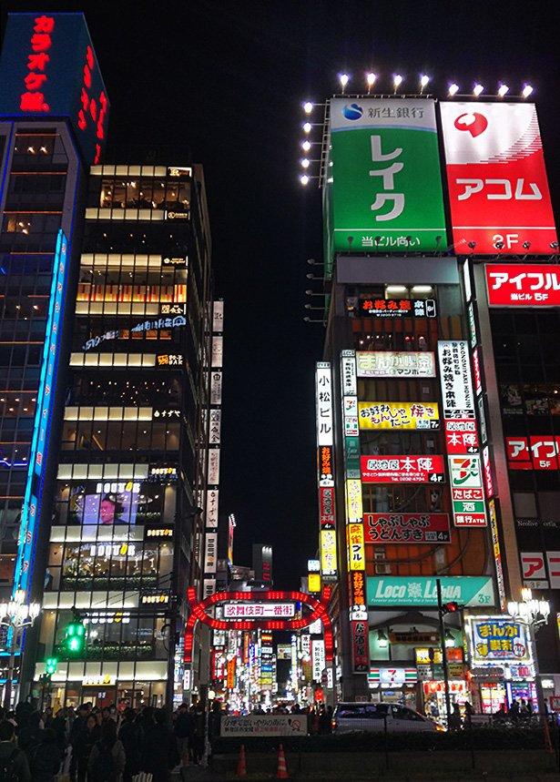 shinjuku-tokyo-grattacieli-tokyo-asia