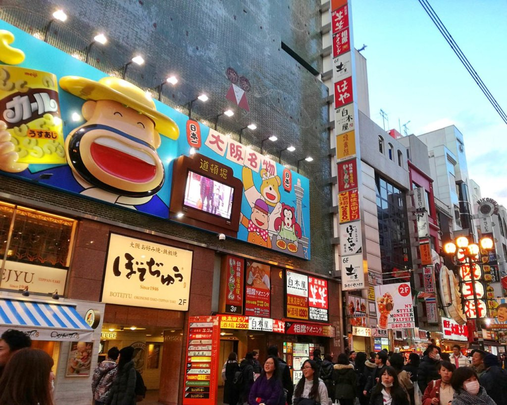 Osaka-ristoranti-di-Osaka-Giappone-Japan-Asia
