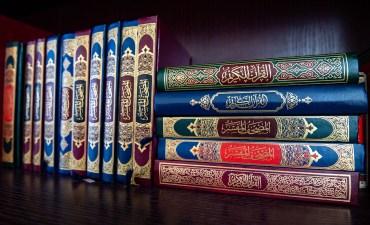 din kuran islam diyanet