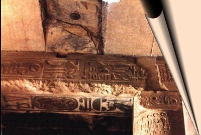 Deckenpfeiler Abydos