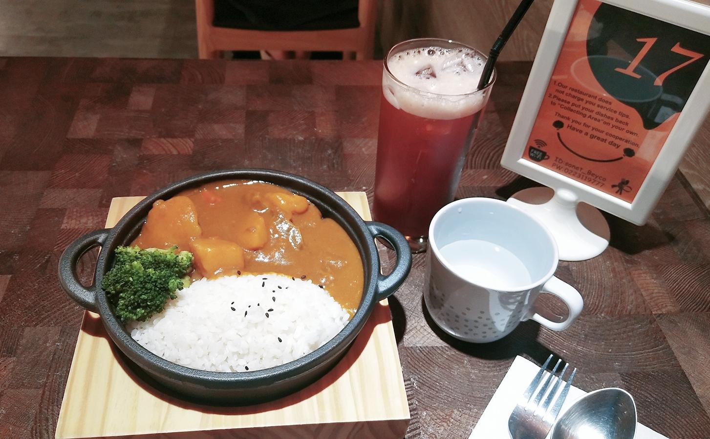 Beyco Curry Taiwan #EarthinTaiwan