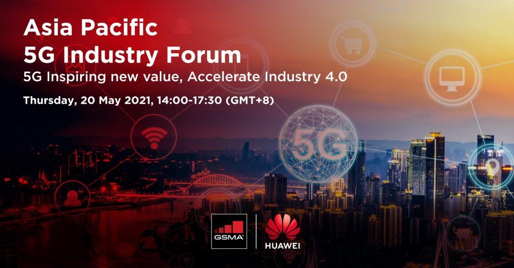 APAC 5G Industry Forum