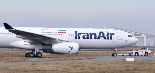 BREAKING: Iranian Commercial Plane With 66 People Aboard Crashes