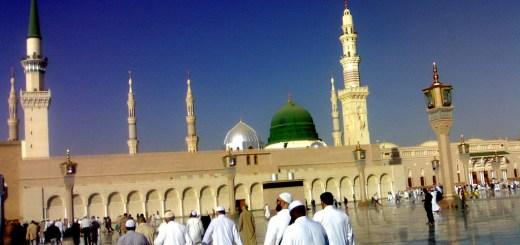 Ramadan 2018 Announced in Saudi Arabia