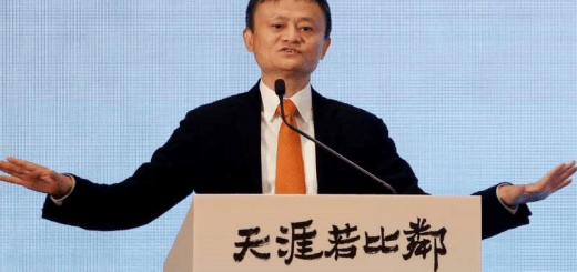 Jack Ma Set To Retire As Chairman of Alibaba