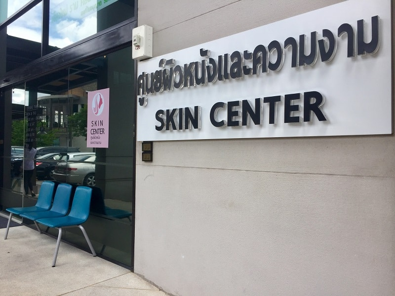 health care in chiang mai can be found at the skin center of chiang mai ram hospital