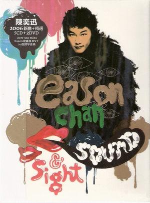 Sound & Sight - Eason Chan Music Wiki 迅音樂:陳奕迅音樂維基