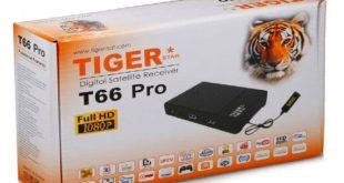 جهاز TIGER T66 PRO مع تحديث جديد من الموقع الرسمي بتاريخ 25-2-2017