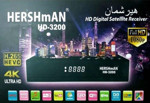 سوفت وير ريسيفرHERSHMAN-3200 HD فاتح قنوات BeoutQ بي أوت كيو