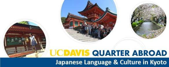 UC Davis - Quarter Abroad in Kyoto (Spring 2016)