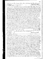 James ANDERSON to Augustine MOORE (1757)