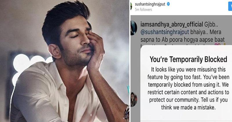 Bollywood Actor Sushant Singh Rajput got Blocked by Instagram