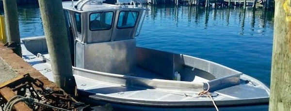 Linda and Nathan Carman's 32-foot aluminum boat has gone missing after putting out for Block Island.