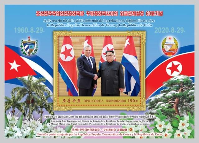 North Korean stamp