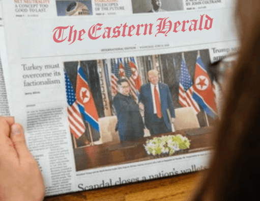Hizbut Tahrir trying to Sabotage Bangladesh General Election; The Eastern Herald
