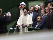 Eyes turn to the next parliamentary elections in Iran Principlists have more hopefulness