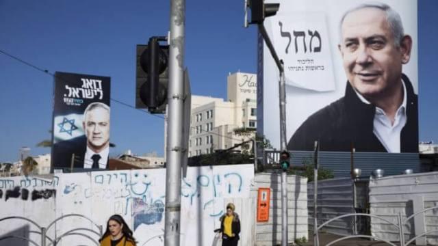 Israel: The deadline has passed - politics
