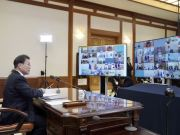 Russia : G20 video conference canceled due to conflict of participants