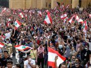 Lebanon : Strong protests over deep economic crisis