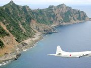 War China Japan Senkaku island dispute American forces away from Indian waters